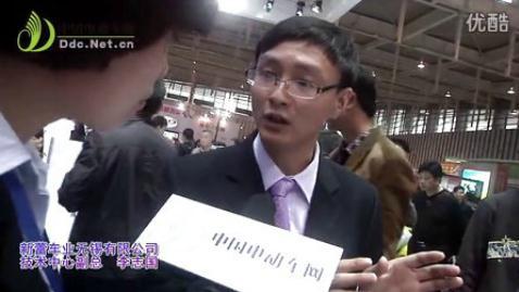 2013南京展专访新蕾车业:以消费者需求开发创新产品