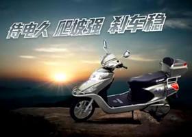 绿驹电动车:爬坡如履平地 刹车安全稳健