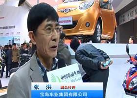 宝岛车业集团有限公司——三年内实现成长冠军
