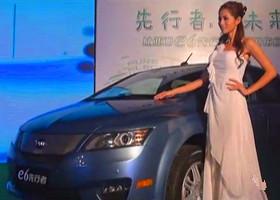 比亚迪e6纯电动车正式上市 售36.98万