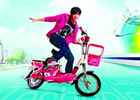 周杰倫代言愛瑪電動車2013年最新廣告