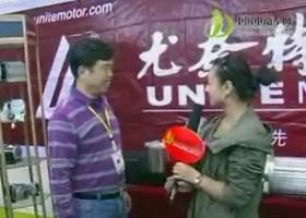 浙江尤奈特电机有限公司