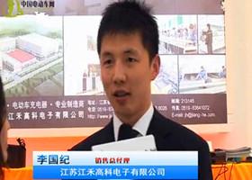 做充电器行业的领导者——江禾高科电子销售总经理采访语录