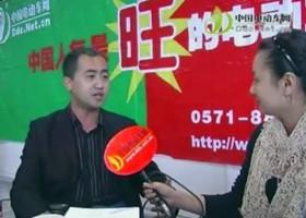 杭州旭能动力电子电源有限公司