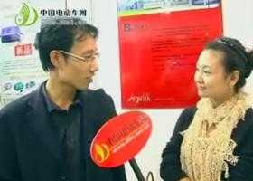 上海宏舰电子科技有限公司