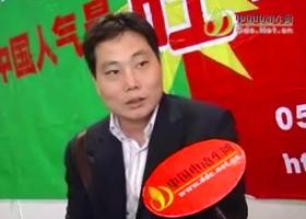 鄭州鑫宇電動車配件有限公司