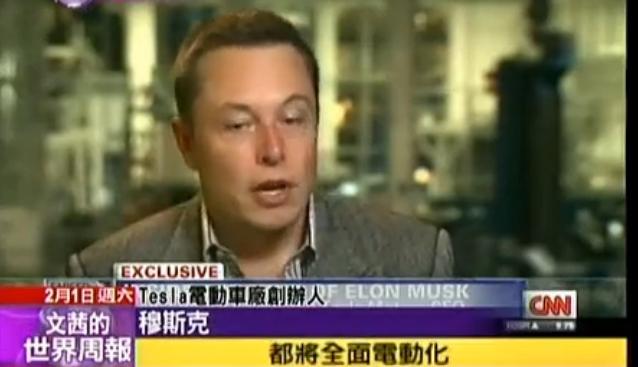 Tesla 環保電動車