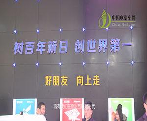 2014天津展:中国电动车网专访新日电动车有限公司