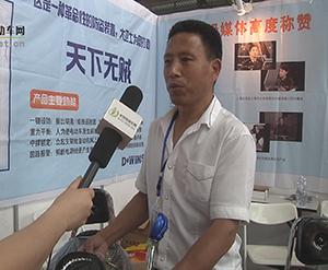 2014无锡展中国电动车网专访玉环大卫士设备有限公司