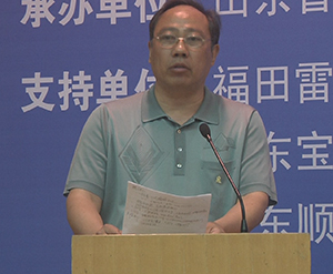 2014山东省小型电动车行业标准发布会唐骏企业介绍