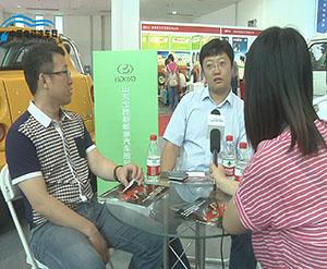 2014北京展中国电动汽车网专访宝雅集团