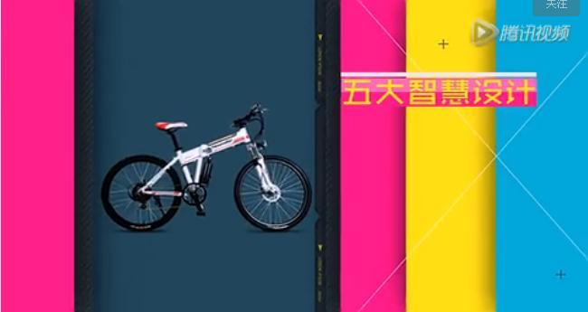 2015松吉第四代智能锂电车创新问世