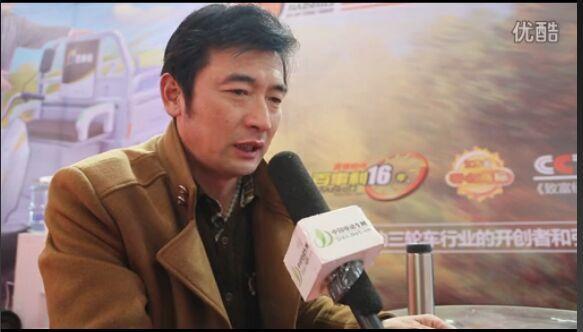 2015徐州展:專訪百事利電動車業有限公司營銷中心總經理  謝道永