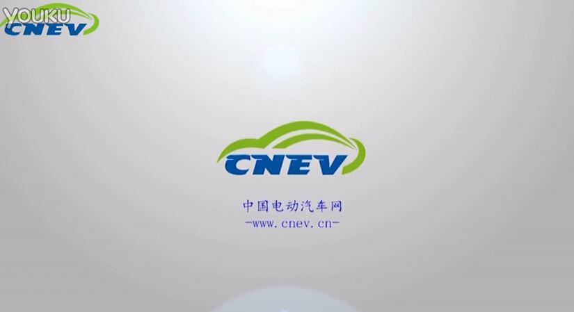 CNEV专访 山东雷丁新能源汽车