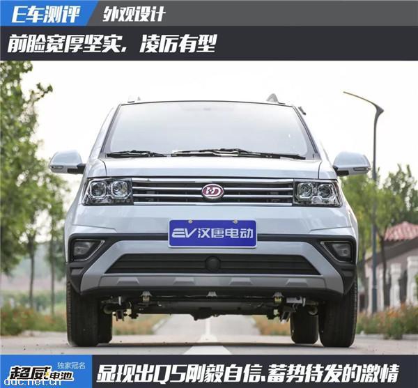 E車測評|漢唐Q5,實力派國民電動SUV震撼來襲!
