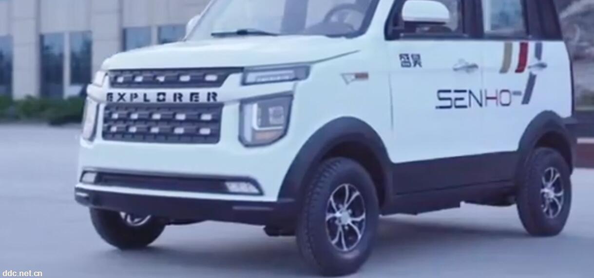 盛昊車輛-微電轎版宣傳片