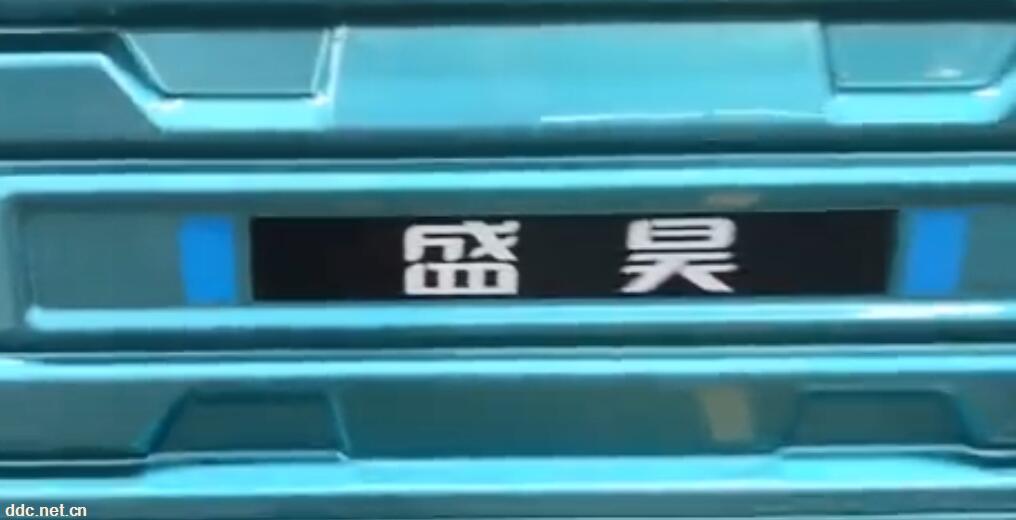 盛昊車輛-電動貨運車版宣傳片