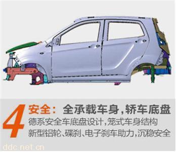 丽驰电动汽车E9-C