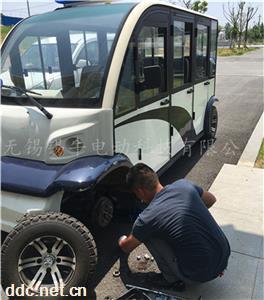 电动巡逻车维修