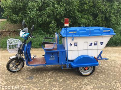 聚乙烯电动三轮保洁车