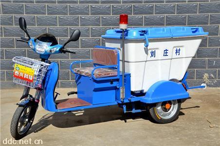 聚乙烯500L塑料箱电动三轮保洁车