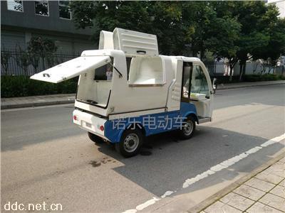 四轮小区电动清运车DHWQY-2