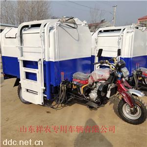 小型电动垃圾清运车