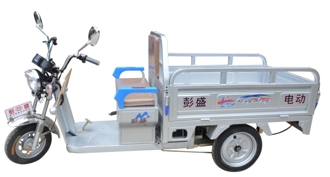S彎梁一米三太子電動三輪車價格