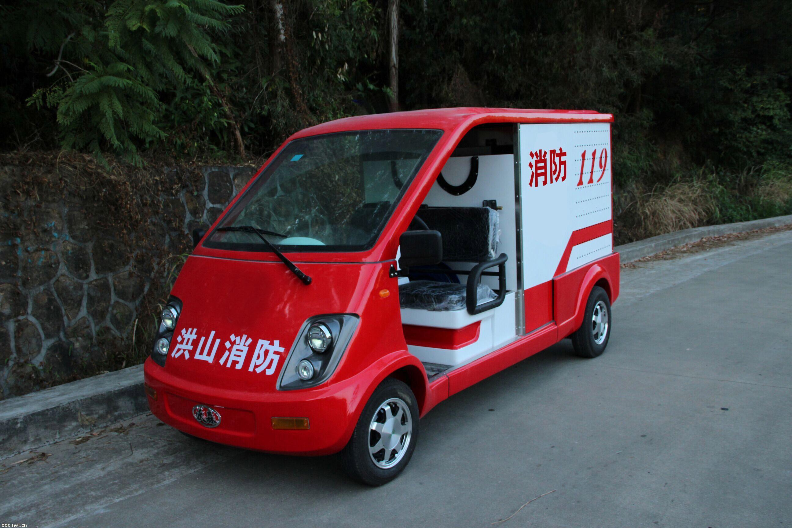 沃森微型消防车2座厂家直销