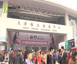 第14届中国北方国际自行车电动车展览会