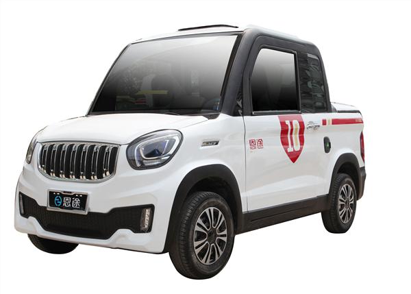 恩途-V卡-K10电动汽车